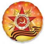 Круг Орден Отечественной Войны