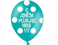 """Шелкография пастель 14"""" С ДР Горошек, 5 ст."""