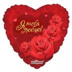 K Сердце РУС-18 Любовь Розы