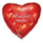 K Сердце РУС-45 Любовь Сердца
